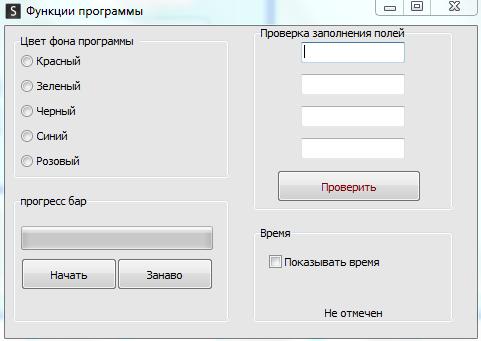 Исходники программ на php